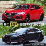 LCD 1 18 HONDA CIVIC TYPE R 2020 MO HINH O TO XE HOI DIECAST MODEL CAR
