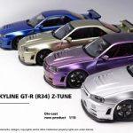 Motohelix 1 18 Nissan GTR R34 diecast full open mo hinh o to xe hoi